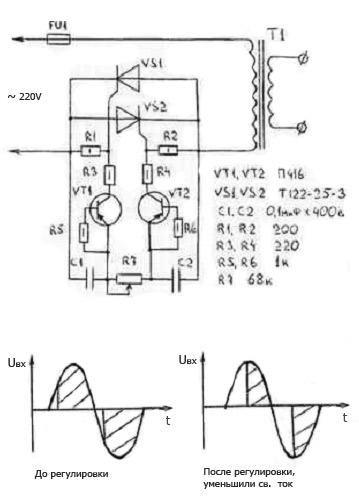 Регулировка тока сварочного аппарата своими руками